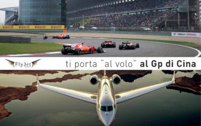 GP Cina: raggiungilo in jet privato con Fly Jet Service